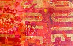 Fond peint Images libres de droits
