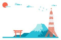 Fond plat de points de repère du Japon de conception Photo stock