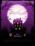 Fond pourpre de maison hanté par Halloween illustration de vecteur