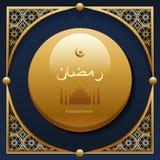 Fond Ramadan, salutation, mois heureux d'arabesque d'or d'illustration illustration stock
