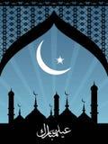 Fond religieux abstrait d'eid Images libres de droits