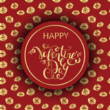 Fond romantique de Saint-Valentin de luxe Illustration de Vecteur