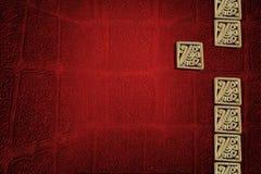Fond rouge Photos libres de droits