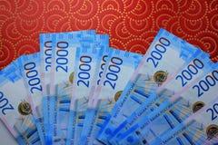 Fond russe d'argent, nouveaux 200 et 2000 roubles dénomination russe d'argent photographie stock