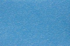 Fond sans visibilité de texture de rideau en tissu Photographie stock libre de droits