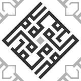 Fond transparent d'ornement de modèle de texture répétitive noire et blanche sans couture de tuile Images stock