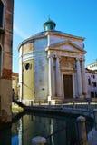 Fondamenta de la Maddalena in Venice, Italy, Europe. Fondamenta de la Maddalena, bridge, historical church and square, in Venice, Veneto, Italy, Europe. Cultural stock illustration