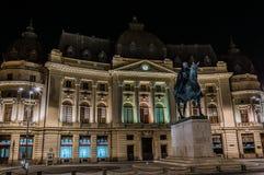Fondamento dell'università del canto natalizio I, Bucarest Fotografia Stock Libera da Diritti