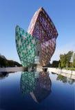 The Fondation Louis Vuitton museum in Paris Royalty Free Stock Photo