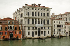 Fondazione Prada galleri, Venedig Royaltyfria Foton