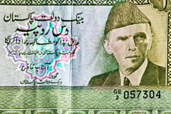 Fondi del Pakistan Immagine Stock