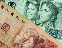 Fondi della Cina Fotografia Stock