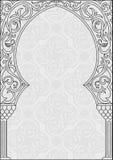 Fondo árabe del vector del saludo Mezquita de los musulmanes del arco Imagen de archivo libre de regalías