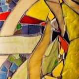 Fondo abstracto amarillo y negro imagen de archivo libre de regalías
