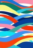 Fondo abstracto con las ondas multicoloras ilustración del vector