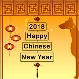 Fondo abstracto 2018 de la Navidad Año del perro Imagen de archivo