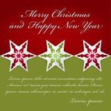 Fondo abstracto de la Navidad con las estrellas de la papiroflexia Imagen de archivo libre de regalías