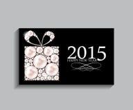 Fondo abstracto del Año Nuevo de la belleza 2015 Vector Imagen de archivo libre de regalías