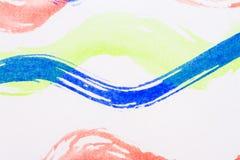 Fondo abstracto del arte de la acuarela libre illustration
