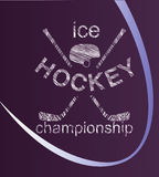 Fondo abstracto del hockey. Imagen de archivo libre de regalías