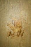 Fondo abstracto del papel pintado en el estilo de Egipto Fotos de archivo libres de regalías