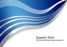 Fondo abstracto del vector Foto de archivo