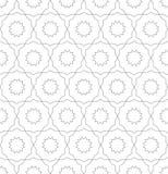 Fondo abstracto simétrico inconsútil del vector en el estilo árabe hecho de formas geométricas Modelo tradicional islámico ilustración del vector