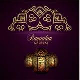 Fondo adornado de saludo de Ramadan Kareem Imágenes de archivo libres de regalías