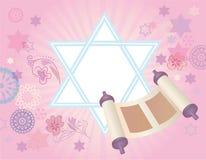Fondo alegre al día de fiesta judío stock de ilustración