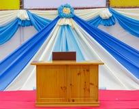 Fondo all'aperto del tessuto della bandiera del podio Fotografie Stock