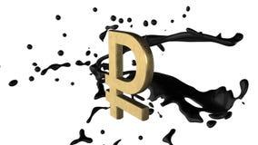 Fondo animado colocado: 3d ennegrecen el chapoteo del aceite-petróleo giran alrededor del símbolo de la rublo-rublo de oro stock de ilustración