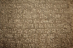 Fondo antiguo cuneiforme de la escritura Fotografía de archivo libre de regalías