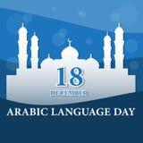 Fondo arabo di giorno di lingua Immagini Stock Libere da Diritti