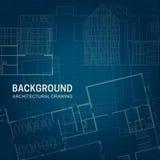 Fondo arquitectónico ilustración del vector