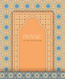 Fondo arquitectónico islámico del mosaico libre illustration