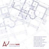 Fondo arquitectónico Silueta del plan del edificio y compañía azules de la arquitectura y del diseño del logotipo de la Uno-letra stock de ilustración