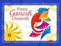 Fondo artístico abstracto del chaturthi del ganesh Imagen de archivo libre de regalías