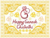 Fondo artístico abstracto del chaturthi del ganesha Foto de archivo libre de regalías