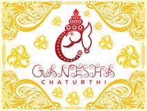 Fondo artístico abstracto del chaturthi del ganesha Fotografía de archivo