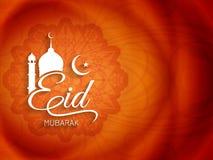Fondo artístico del diseño del texto de Eid Mubarak Fotografía de archivo