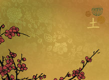 Fondo artístico tradicional oriental ilustración del vector