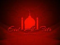 Fondo artistico con bella progettazione del testo di Eid Al Fitr Mubarak Fotografia Stock Libera da Diritti