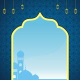 Fondo astratto con l'ornamento arabo tradizionale Priorità bassa islamica royalty illustrazione gratis