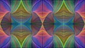 Fondo astratto nei colori dell'arcobaleno, immagine raster per il desi Fotografie Stock Libere da Diritti