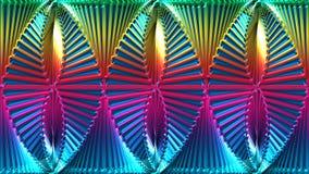 Fondo astratto nei colori dell'arcobaleno, immagine raster per il desi Immagine Stock Libera da Diritti