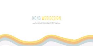 Fondo astratto per progettazione dell'onda del sito Web dell'intestazione Immagine Stock
