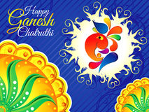 Fondo azul abstracto del chaturthi del ganesh Imagen de archivo libre de regalías