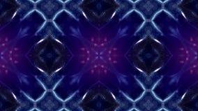 Fondo azul de la ciencia ficción de las partículas luminosas que forman las curvas, superficies, estructuras complejas, ondas de  libre illustration