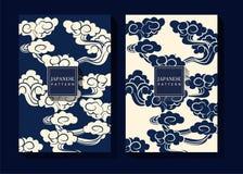 Fondo azul japonés del modelo ilustración del vector