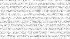 Fondo in bianco e nero di codice binario con le cifre sullo schermo E royalty illustrazione gratis